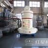 节能环保雷蒙磨粉机报价,投资膨润土雷蒙磨粉机多钱?