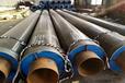 广州市钢套钢预制直埋蒸汽保温管厂家