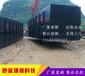 山东纸浆污水处理设备实力厂商日处理量200吨造纸污水