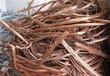 广州废铜回收公司