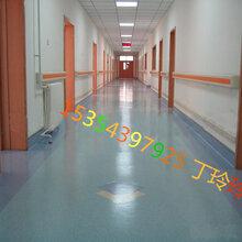 廠家直銷防撞扶手醫用走廊扶手老人院扶手歡迎選購圖片