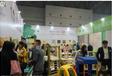 上海幼教展山東國際幼教用品及幼兒教育展覽會將于6月8-10日