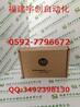 供应PLCSCHNEIDER(施耐德)140CPU53414B4
