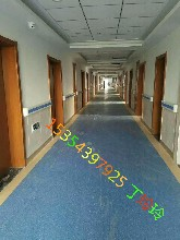 厂家身上�D�r九彩光芒�W�q直销防撞扶手医用走廊扶手欢迎选购图片