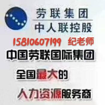 北京市门头沟个人社保代缴咨询