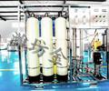 盐城小型玻璃水设备,玻璃水设备生产供应