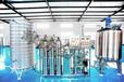 龙岩洗衣液设备报价,洗衣液设备生产制造厂家