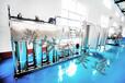 本溪洗衣液设备供应,洗衣液设备正规厂家