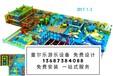 湖南兒童游樂園廠家常德淘氣堡廠家常德游樂設備廠家常德兒童樂園加盟