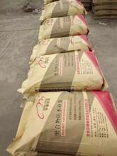 成都防水砂漿廠家中德新亞F11高強聚合物防水砂漿圖片