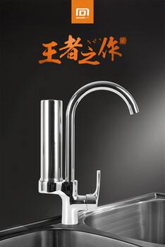 大迈龙头可以代替净水器的龙头