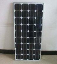 黑龙江太阳能电池板,单晶硅组件,太阳能发电系统图片