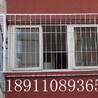 北京宣武虎坊桥安装断桥铝门窗安装不锈钢防盗窗防盗门