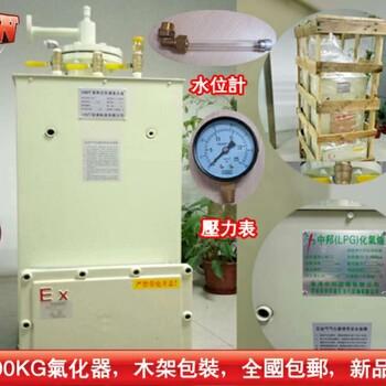 中邦工业气化炉50-500kg落地式气化炉