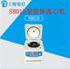 离心机SHO1D型