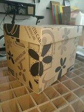 长宏包装快递纸箱批发箱子定做加厚特硬3层加硬5层打包盒工厂