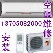 福州专业维修空调空调漏水维修空调加氨空调清洗空调拆装空调回收