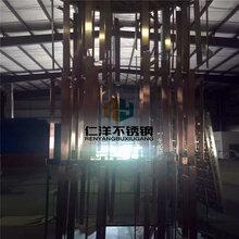 304/201/佛山廠家直銷不銹鋼管彩色管拉絲鈦金圓管