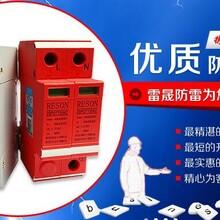 OMPS-220/2-20電源視頻二合一防雷器視頻二合一電涌保護器-圖片