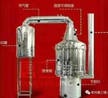 唐三镜酿酒设备图片