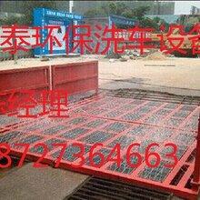 武汉工地洗车槽图片
