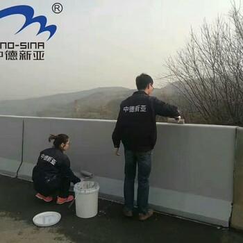 重庆桥梁环氧砂浆修复涂装