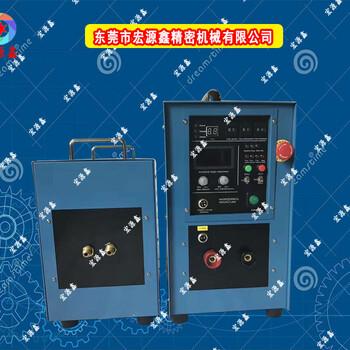 宏源鑫40KW高频活塞销淬火设备多功能活塞销淬火设备安全