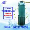 防爆市政工程水泵潛水電泵排水泵現貨直供批發口碑產品