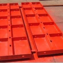 昆明鋼模板定制加工、平面鋼模板鋼模板詢問價格材質q235圖片