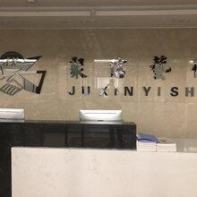 深圳聚信艺术品展览销售有限公司实力如何