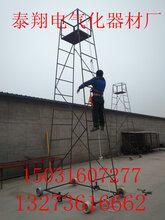 厂家直销电气化铁路施工钢制梯车接触网检修金属钢管绝缘梯车