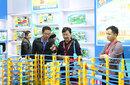 2020年上海幼教展报名图片