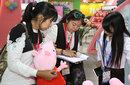 2020第19届中国玩具展-幼教展图片