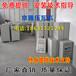 京通琉璃瓦配电箱压瓦机电控箱plc控制系统北京彩?#20013;幸道?#26495;都说质量可靠