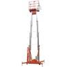 双柱铝合金移动式升降平台电动液压铝合金升降梯