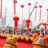 专业大中小活动策划布置礼仪庆典剪彩舞狮舞台设备租赁