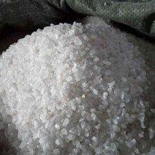 石家庄石英砂石英砂硬度石英砂含硅量图片