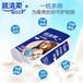 孕产妇专用纸巾重庆批发零售