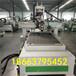 板式家具開料機廠家直銷全屋定制開料機什么價格自動換刀開料機報價