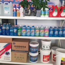 本廠是出售玻璃水生產設備的廠家,贈送品牌授權技術配方等等圖片