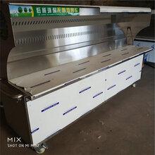 商用无烟净化环保烧烤车大型不锈钢烧烤车烧烤炉多钱图片