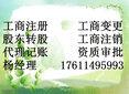 转让一家天津商业保理公司公司大气图片