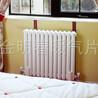 钢制暖气片规格A商河钢制暖气片规格A钢制暖气片规格型号
