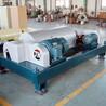 厂家供应大枣发酵废水处理设备离心机