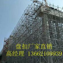 九為安全爬梯廠家安全爬梯直銷圖片