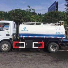 大庆东风多力卡洒水车厂家直销送货到家