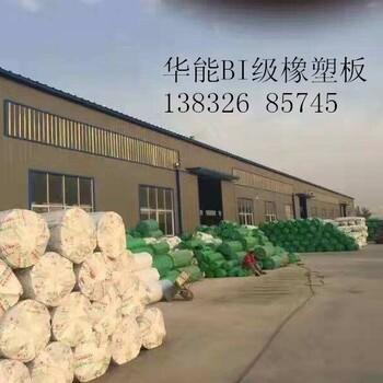 河北硅酸铝厂家-硅酸铝针刺毯厂家-全国供应商