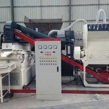 環保銅米機銅米分離機全自動銅米機現貨供應