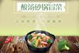 湖南湘潭冒菜品牌加盟哪家好
