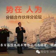 菏澤華為上網行為管理授權總經銷G圖片